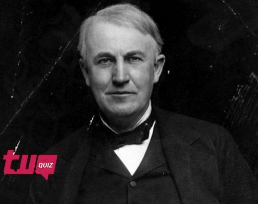 ¿Conoces a los inventores más famosos?