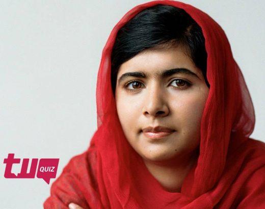 Malala Yousafzai, ¡prueba cuánto la conoces!