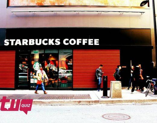 ¿Qué tanto sabes sobre Starbucks?