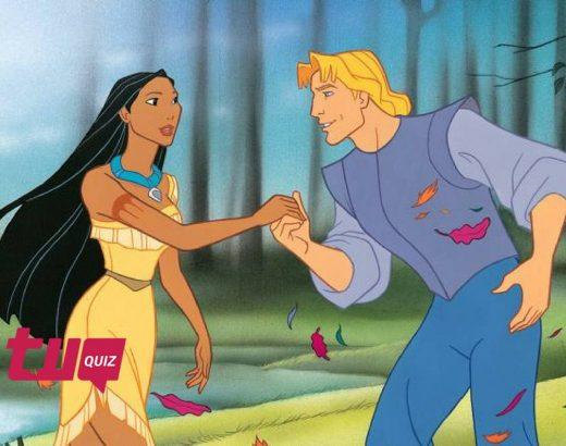 ¡El quiz de los príncipes y princesas!