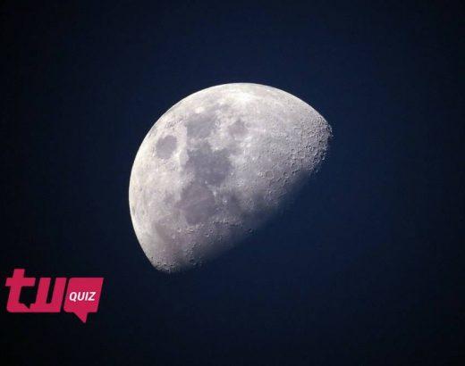 ¿Qué tanto sabes sobre la luna?